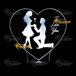 آباژور عاشقانه