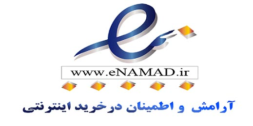 نماد اعتماد الکترونیکی السان